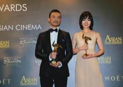 第九屆亞洲電影大獎