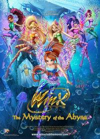 魔法俏佳人2:神秘的深海