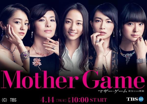 母親遊戲:她們的階級(日韓劇)