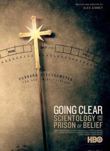 撥開迷霧:山達基教與信仰囚籠