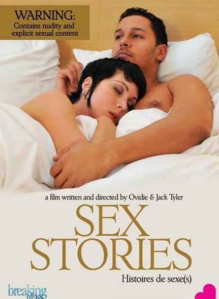 愛情故事2:通姦出軌行為