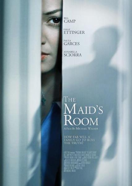 女仆/傭人的房間