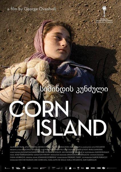點擊播放《莊稼之島》