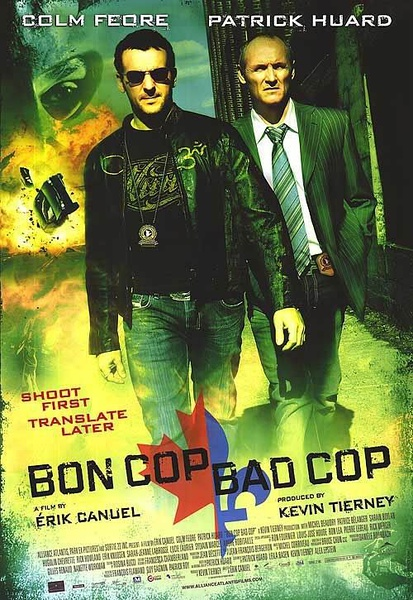 好警察壞警察(喜劇片)