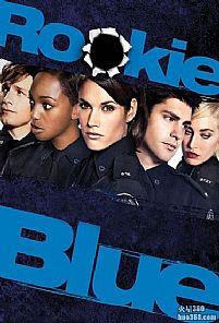 新警察故事第六季