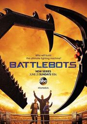 機器人大戰第一季
