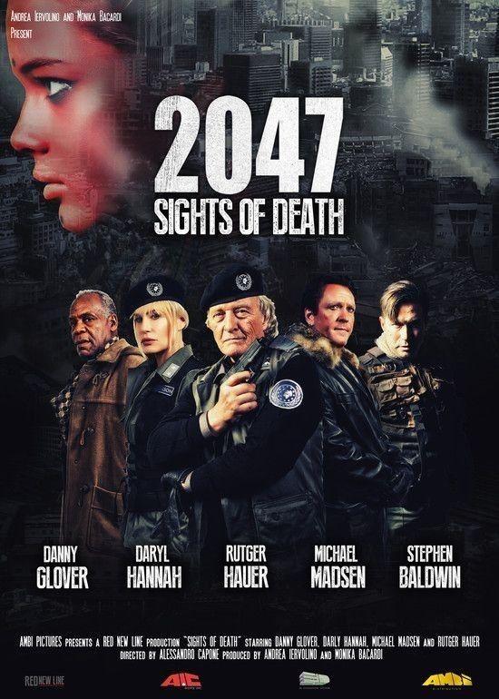 死亡地帶2047