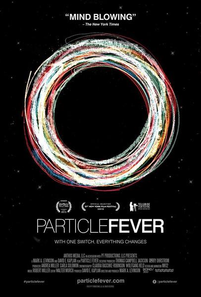 粒子狂熱/粒子燒/追蹤終極粒子