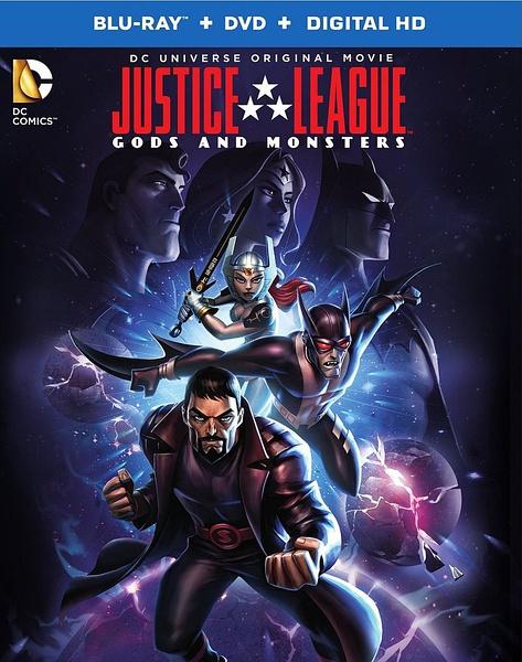 正義聯盟:神明與怪物/正義聯盟:神魔之戰(動漫)