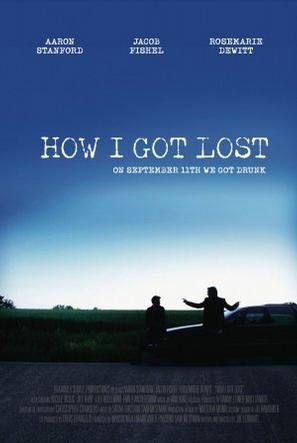 我怎麽迷失的/迷失之路