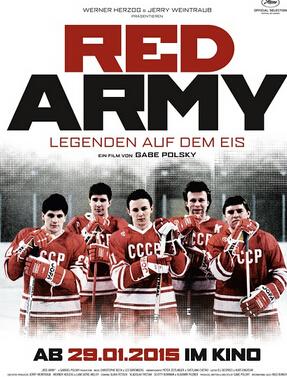 紅軍冰球隊/紅軍