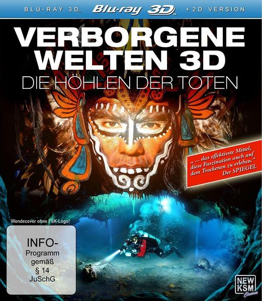 隱秘世界 3D:死亡洞穴