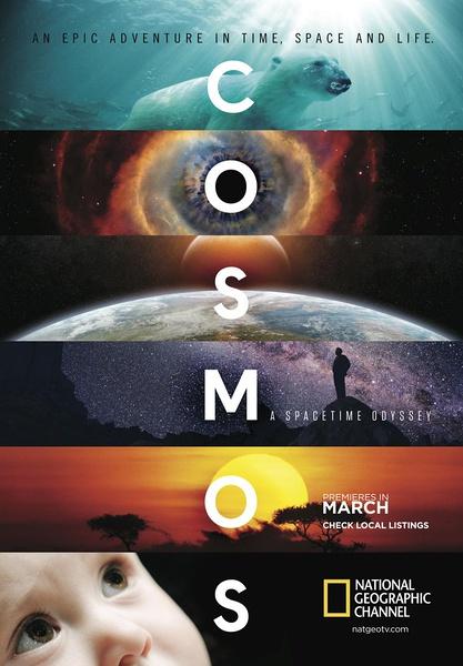 宇宙時空之旅第一季