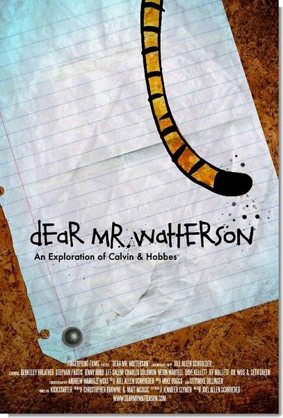 親愛的沃特森先生