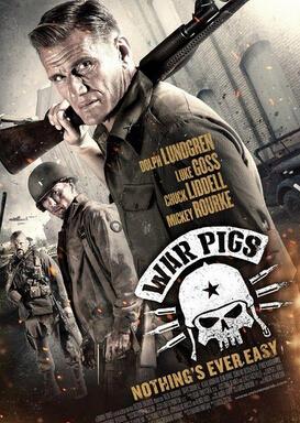 戰豬/野豬部隊
