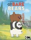 熊熊三賤客/咱們裸熊第一季