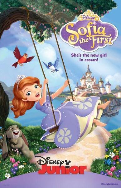 小公主蘇菲亞第三季