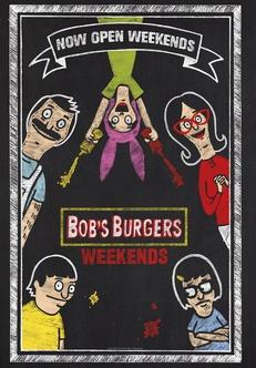 開心漢堡店第六季