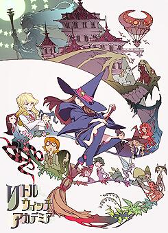 小魔女學院OVA