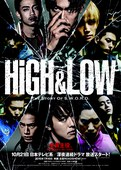 熱血街頭/HiGH&LOW