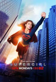 超級少女第一季