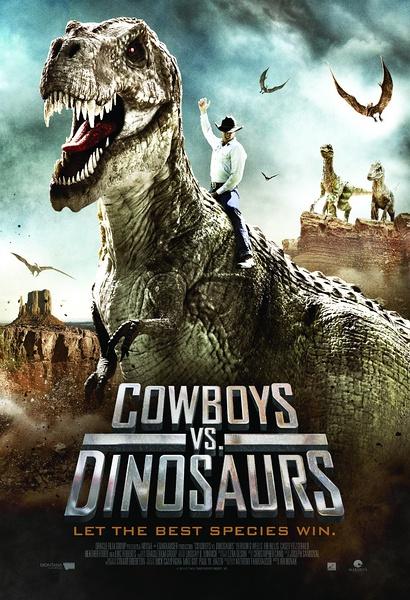牛仔大戰恐龍