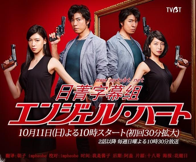 點擊播放《TVB2016邁步向前節目巡禮》