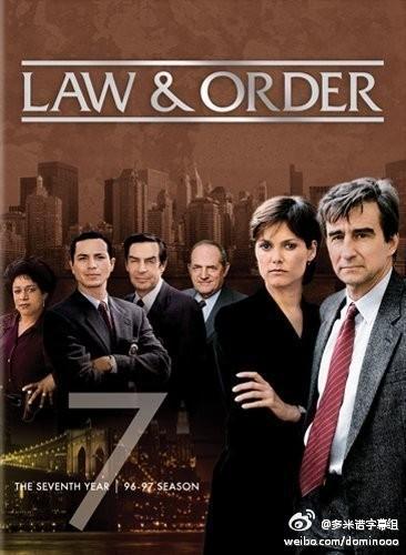 法律與秩序第九季
