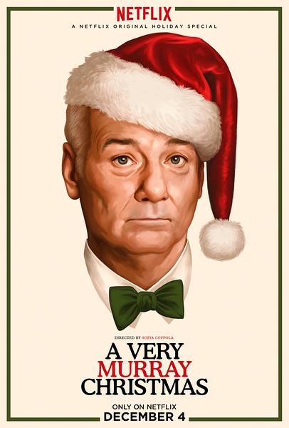 一個很默瑞的聖誕節