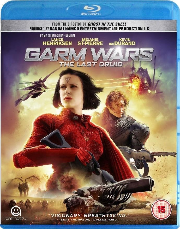 最後的德魯伊:加爾姆戰爭