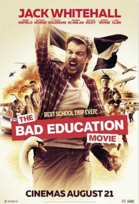 不良教育大電影