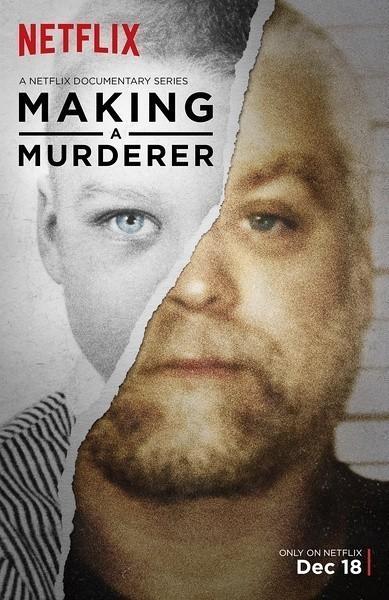 製造謀殺者第一季