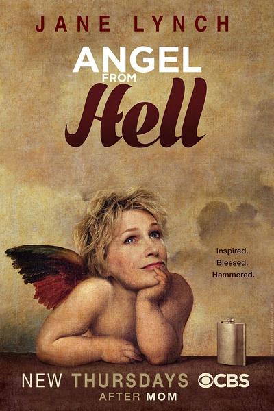 地獄天使第一季