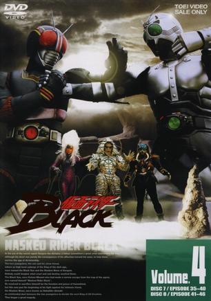 假麵騎士BLACK(動漫)