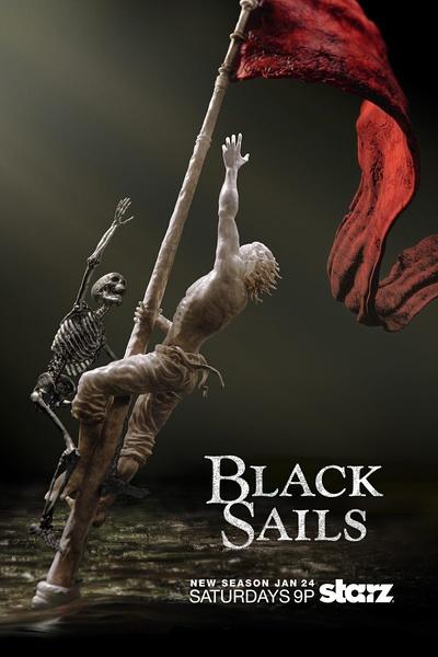 黑帆第三季