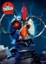 機器雞第七季
