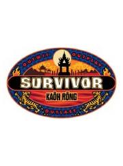 幸存者:瓜隆島 第三十二季