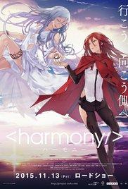 和諧/Harmony
