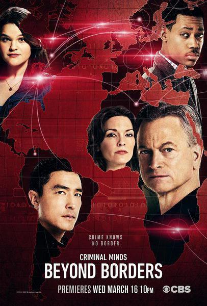 犯罪心理:穿越國界第一季(歐美劇)