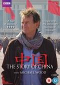 點擊播放《中國故事》