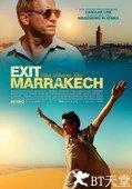 離開馬拉喀什