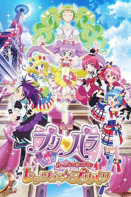 美妙旋律第七季(動漫)