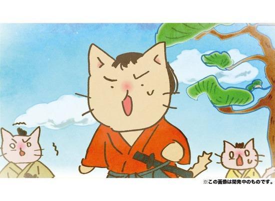 貓貓日本史