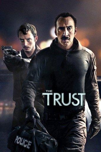 信任2016