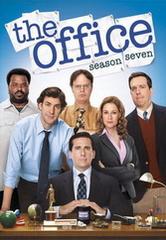 辦公室第七季(歐美劇)