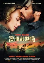 澳洲亂世情(戰爭片)