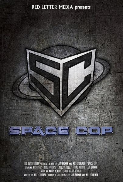 太空警察(喜劇片)