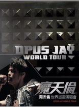 點擊播放《周傑倫:魔天倫世界巡回演唱會》