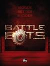 機器人大戰 第二季