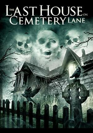墓地的最後一棟房子